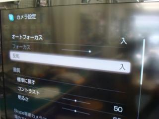 DSC00005_R.JPG
