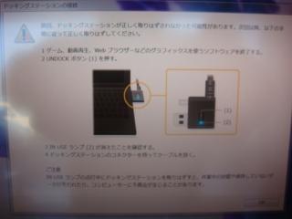 DSC00119_R.JPG