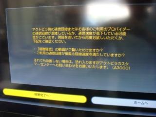DSC00269_R.JPG