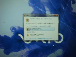 DSC00512_R.JPG