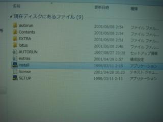 DSC00515_R.JPG
