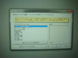 DSC00517_R.JPG