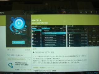 DSC03818_R.JPG