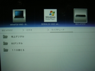 DSC03824_R.JPG