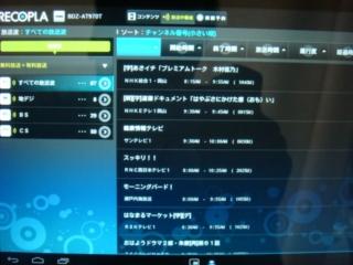 DSC03830_R.JPG